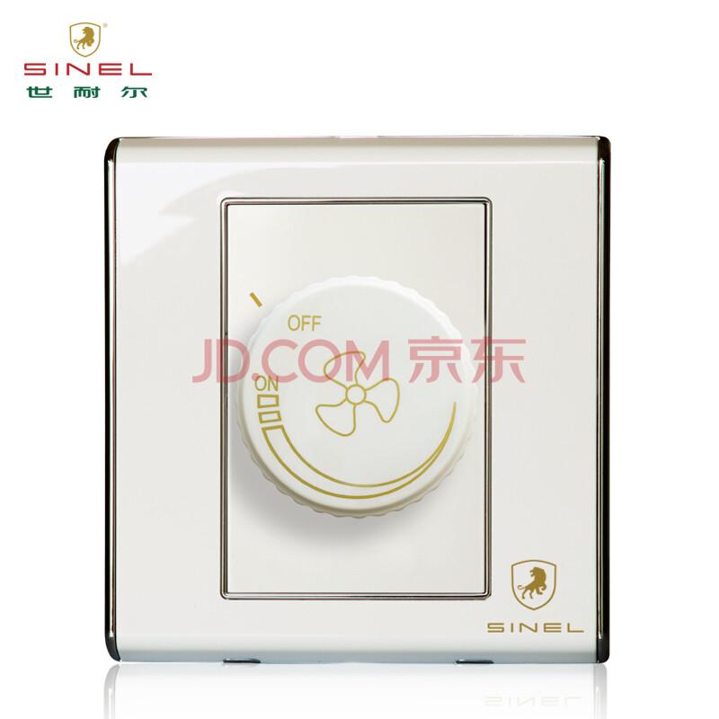 世耐尔(SINEL)400Wv面板开关插座面板伯睿系俏怎么样工坊家具图片
