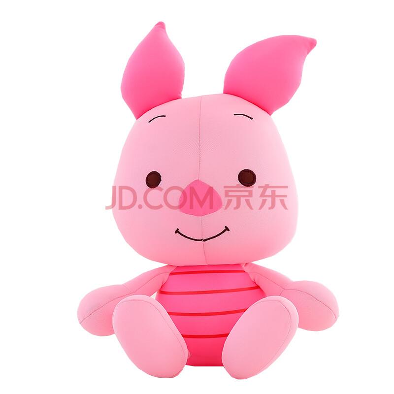 软体泡沫粒子公仔小熊维尼跳跳虎娃娃皮杰猪玩偶布绒 小猪皮杰 30cm