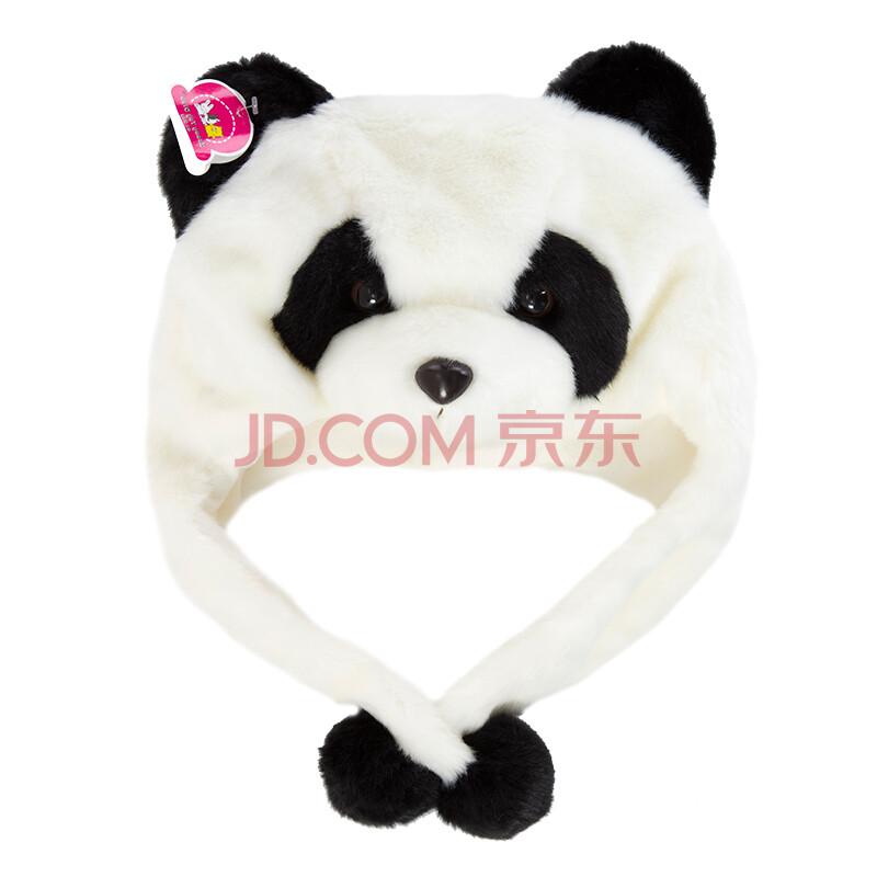 韩国amangs正版熊猫帽子卡通帽子儿童帽子冬季毛绒帽子动物帽子生日礼