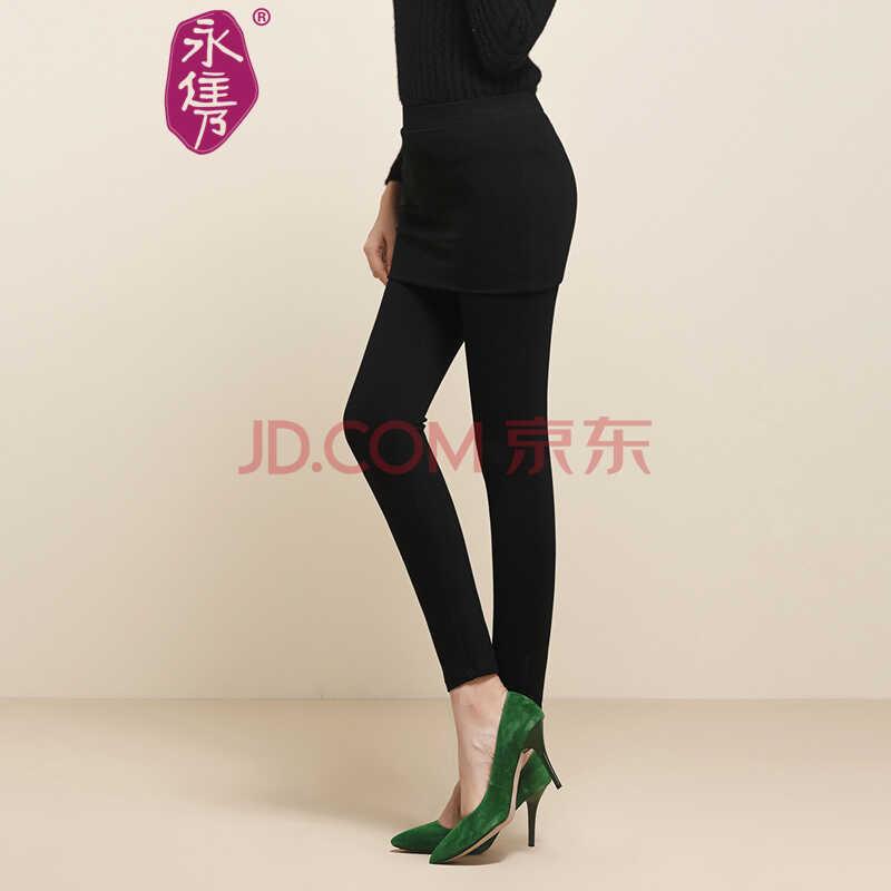 永隽女裤2015新款秋装外穿假两件打底裤女显瘦包臀裙裤 黑色 29码