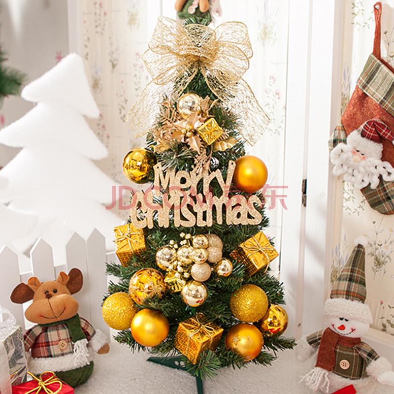 圣诞嘉年华 圣诞节装饰品 90cm圣诞树套餐 圣诞树装饰