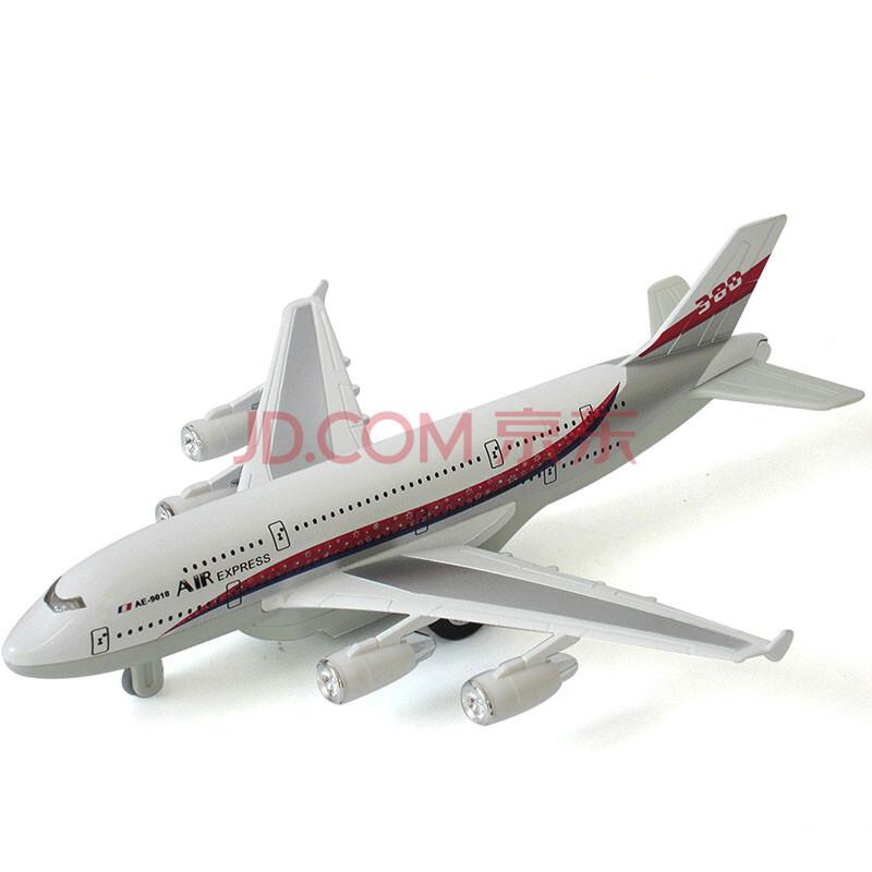 儿童玩具合金车响声回力玩具民航客机飞机模型 男孩玩具 空中大巴士汽