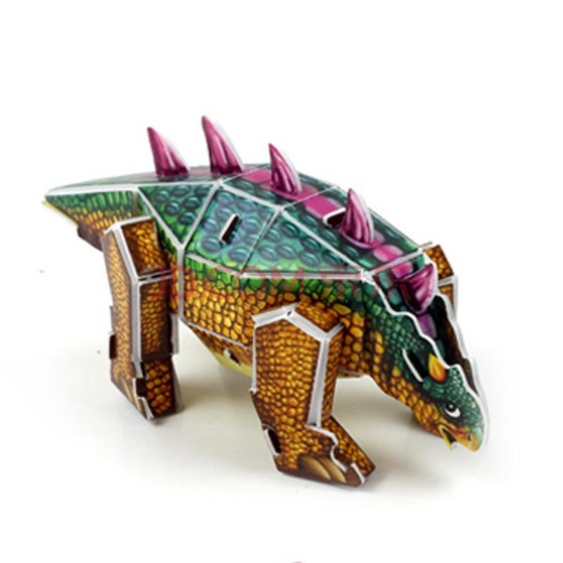 孩派 纸质3d立体拼图拼版 儿童diy早教益智玩具 多款男孩两片装 恐龙b