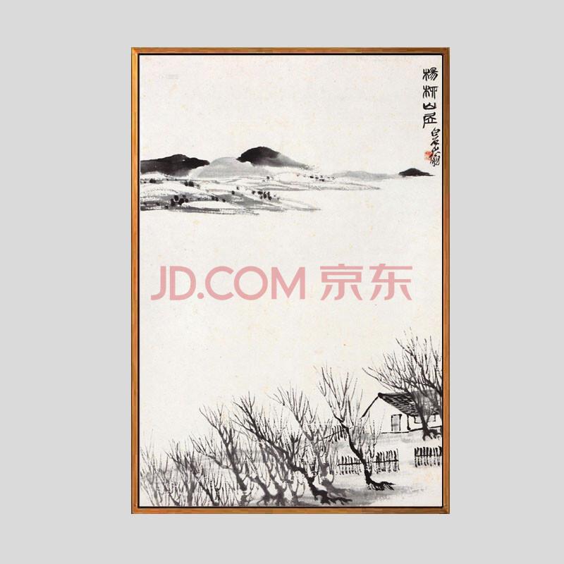 祝艺轩国画大师齐白石中式水墨装饰画有框画客厅风景画壁画沙发背景墙