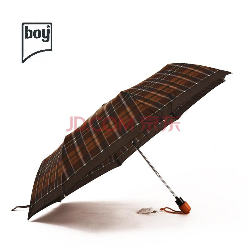 木质手柄 三折折叠自动伞 雨伞 男士 伞 晴雨伞 商务伞防紫外线遮阳伞