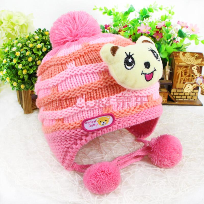 童帽婴儿帽子 宝宝针织帽 儿童帽子 粉色 0-2岁帽围46-52cm