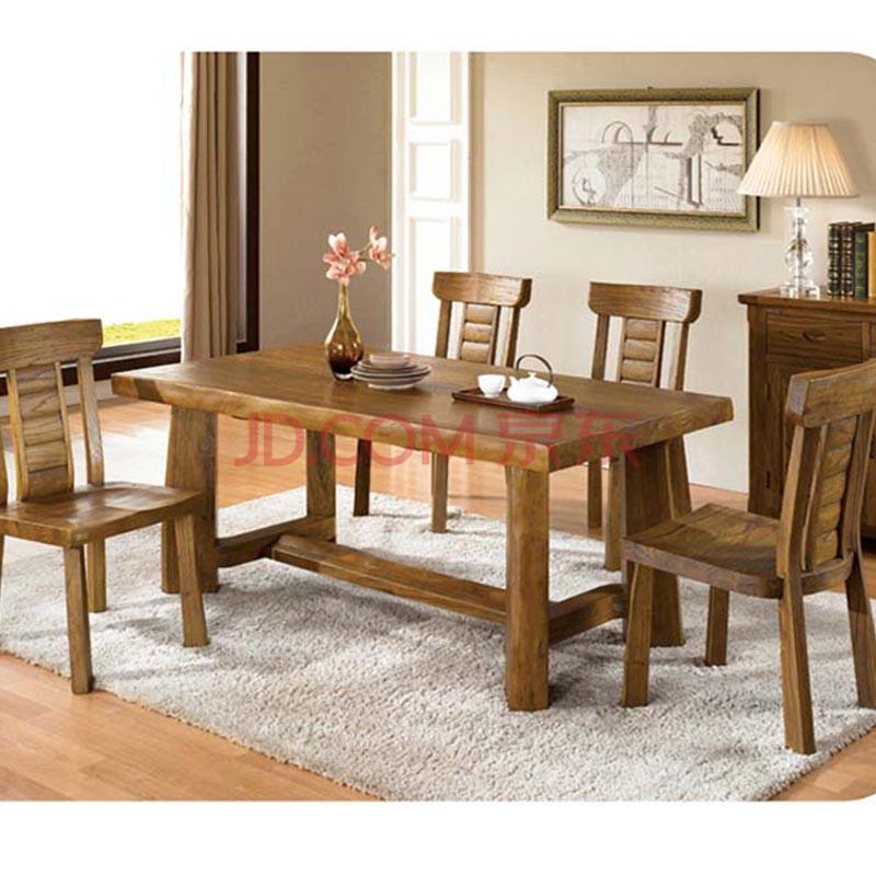 中式仿古高端老榆木餐桌椅套装