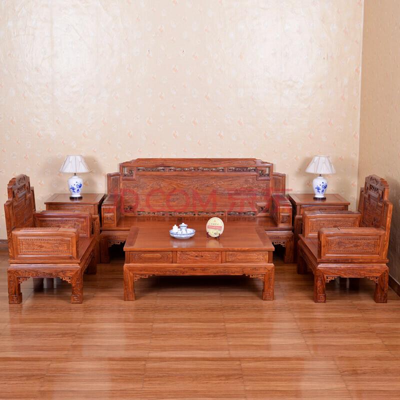 兰之阁 红木家具 春色满园沙发六件套 花梨木 刺猬紫檀木实木中式客厅