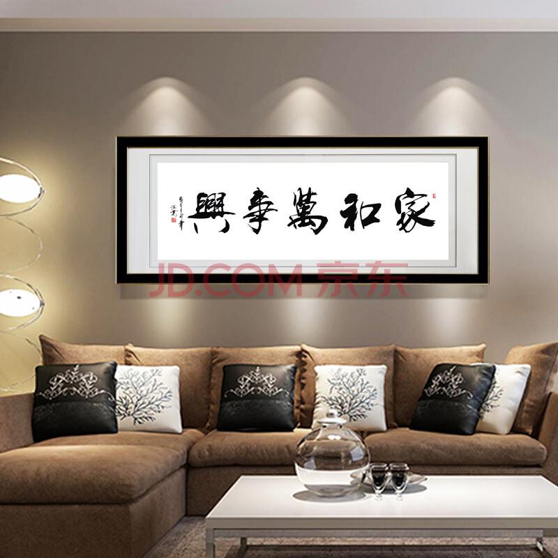 办公室背景墙挂什么画好-办公室强墙上挂的字画写些图片