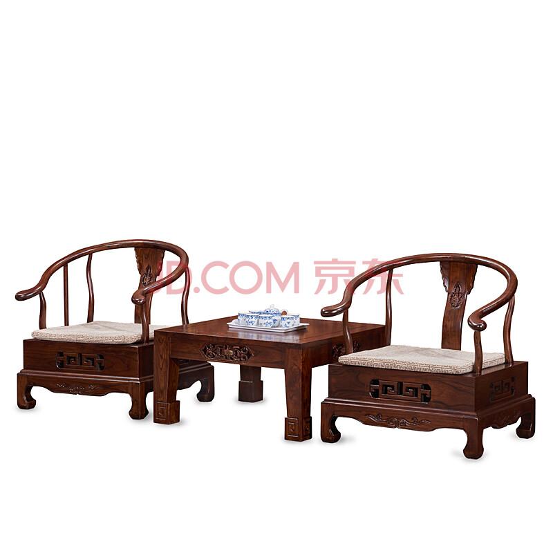 森德 北方榆木雕花仿古家具 实木休闲椅 小茶椅 茶桌