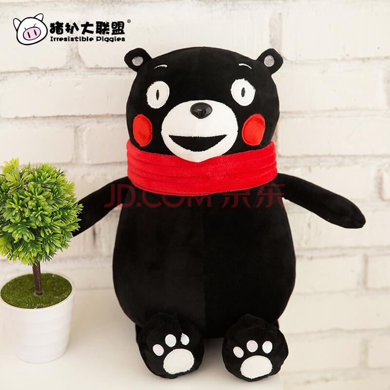 熊本熊是女的