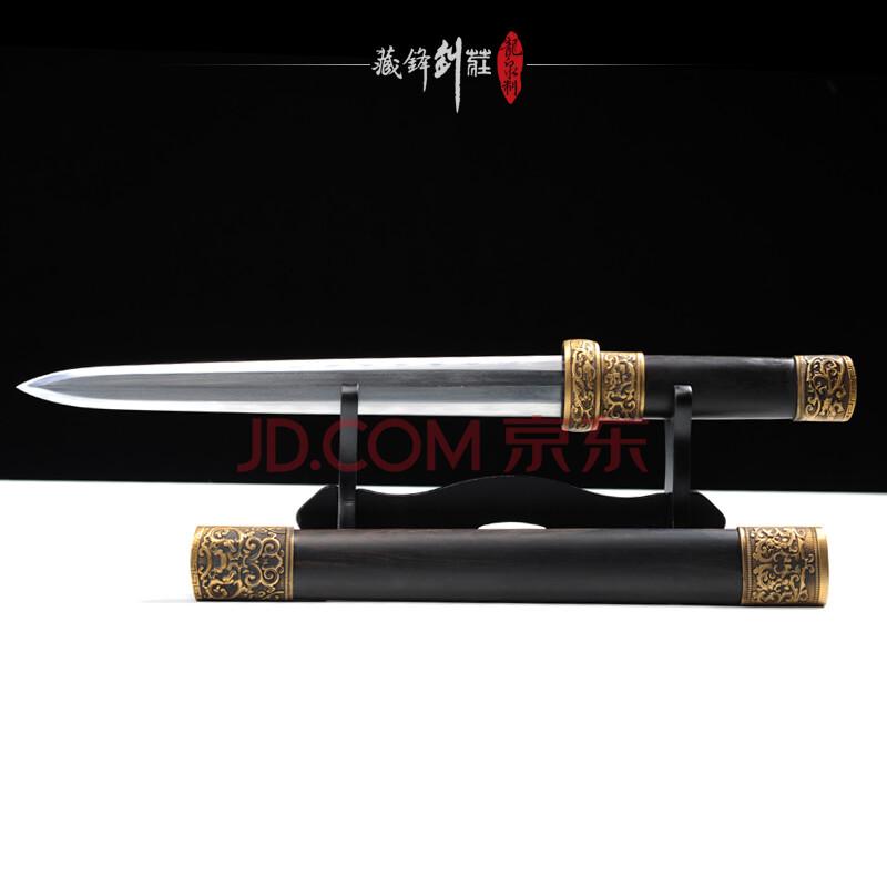 木兰剑 16寸总长约63公分百炼钢款