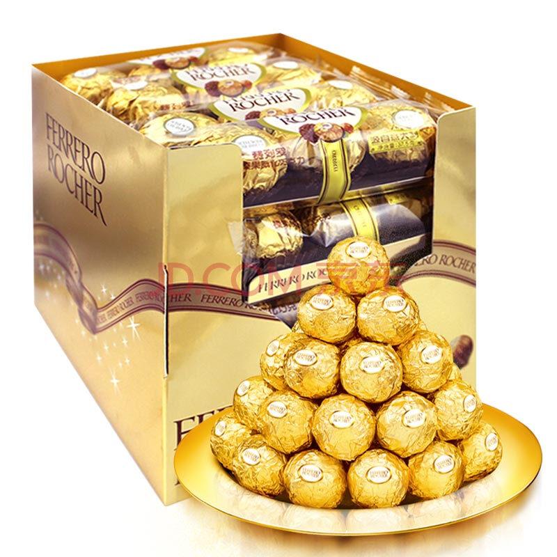 费列罗有代��b��H_费列罗进口巧克力t48粒礼盒装 婚庆喜糖专用零食t3*16