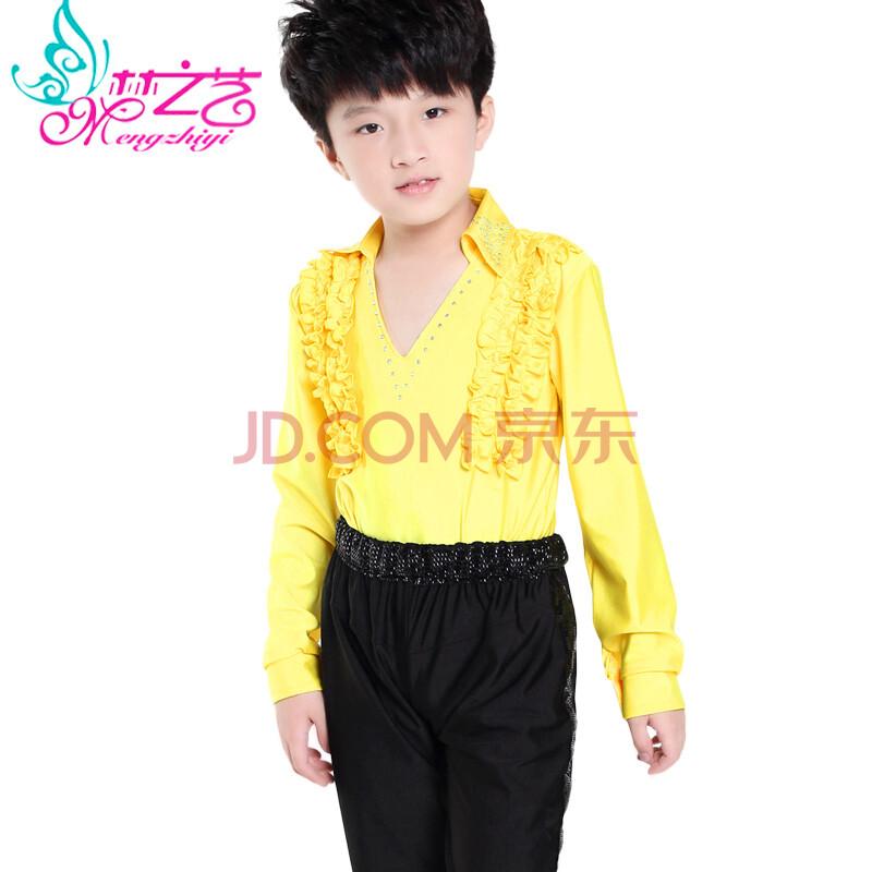 梦之艺儿童拉丁舞服装男童长袖拉丁舞服套装