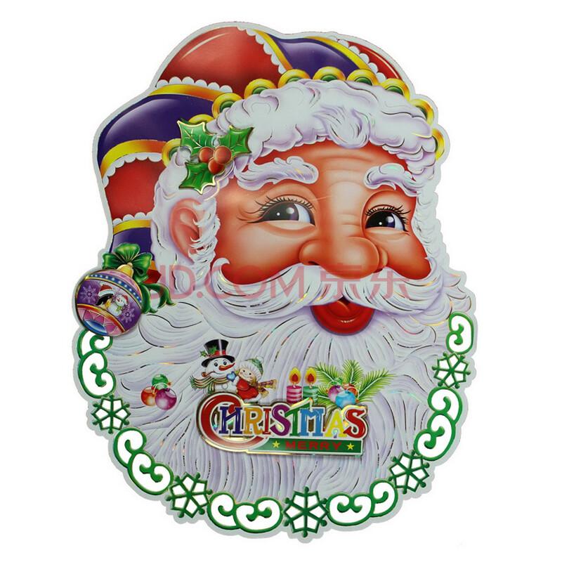 圣诞场景装饰 圣诞贴画