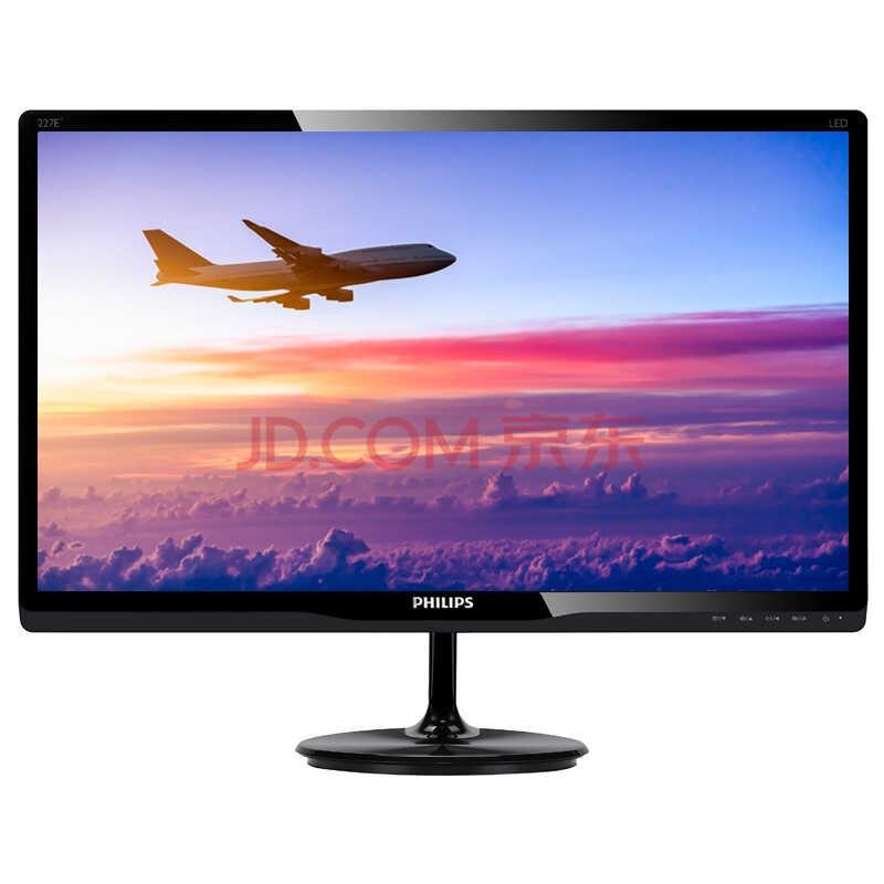 飞利浦(Philips)227E4LSB 21.5英寸LED背光宽屏 电脑显示器 显示屏