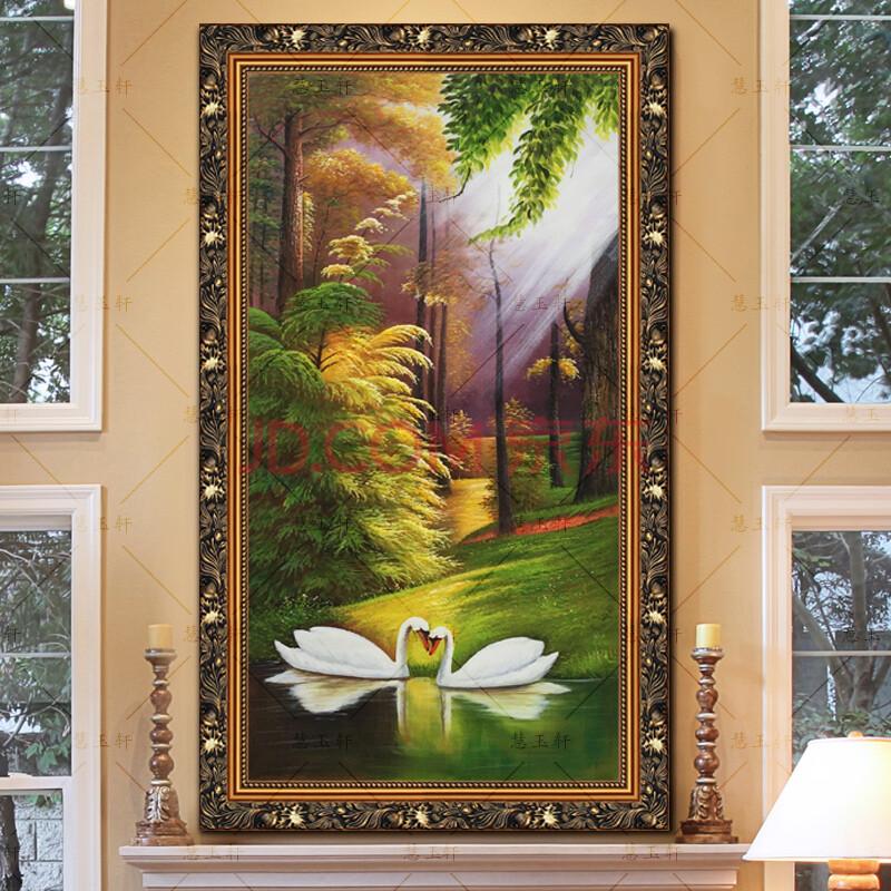 风景油画别墅玄关走廊过道装饰画山水挂画实木精装有框挂画天鹅之恋18