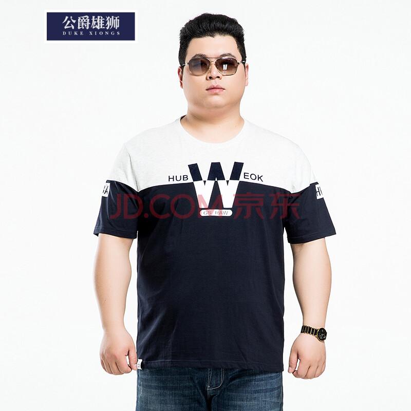 加大加肥男t恤肥佬