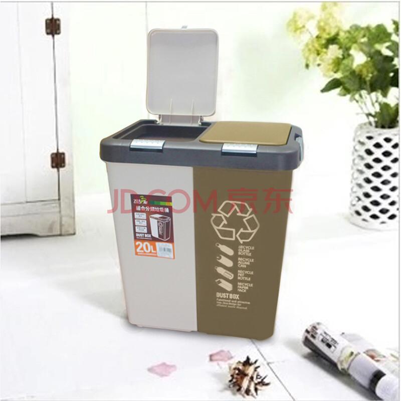 办公室家用环保桶 果皮卫生桶 组合垃圾桶塑料分类桶