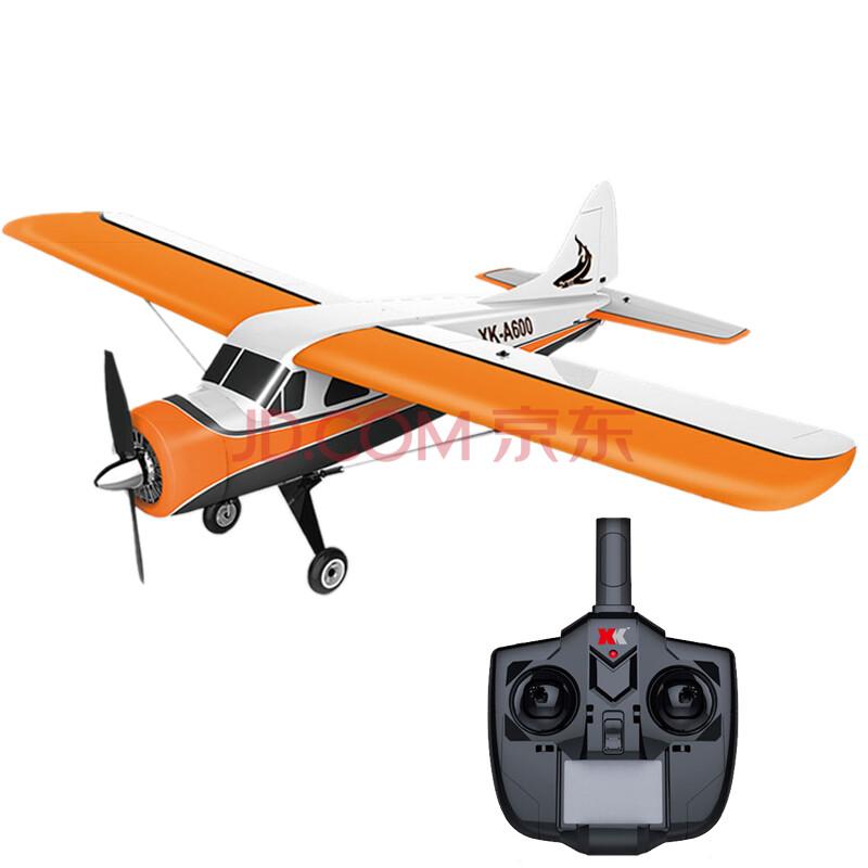 遥控飞机模型 固定翼滑翔机