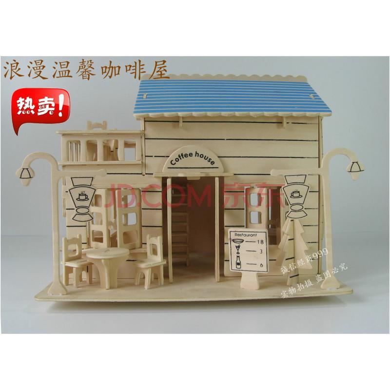手工拼装制作diy小屋 微缩房子模型屋 情侣礼物咖啡屋