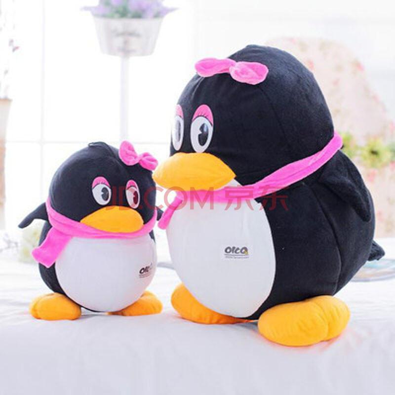 腾讯qq企鹅毛绒玩具qq公仔玩偶娃娃抱枕生日情侣礼物礼品q妹60cm