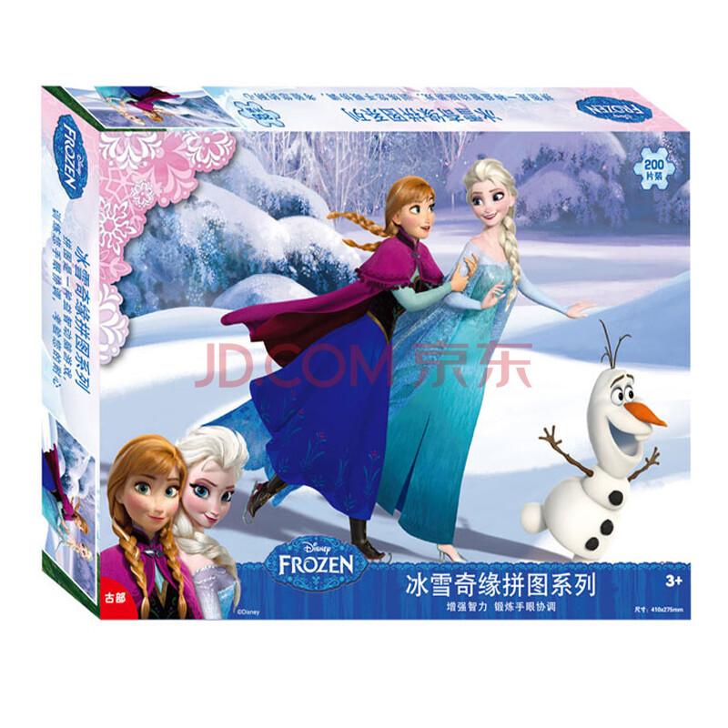 迪士尼卡通冰雪奇缘艾莎公主100/200/300片平面纸质