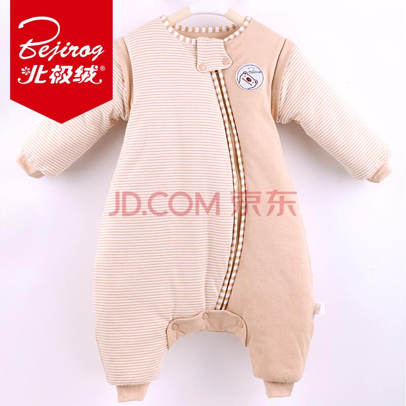 北极绒彩棉婴儿睡袋秋冬款秋冬季宝宝分腿睡袋儿童防踢被纯棉加厚