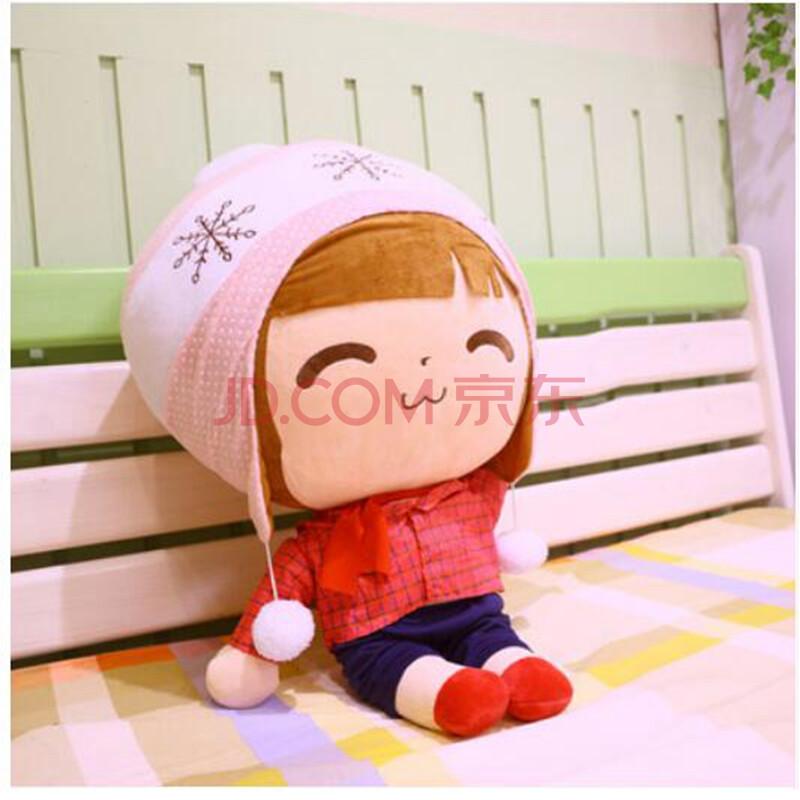 卡通洋娃娃萌小q毛绒玩具公仔 可爱表情布娃娃玩偶男女生日礼物 红色