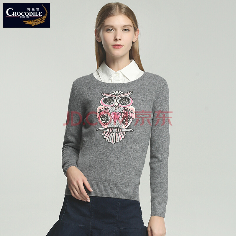 鳄鱼恤纯羊绒衫 女士圆领套头衫 100%纯羊绒动物图案打底针织衫 烟灰