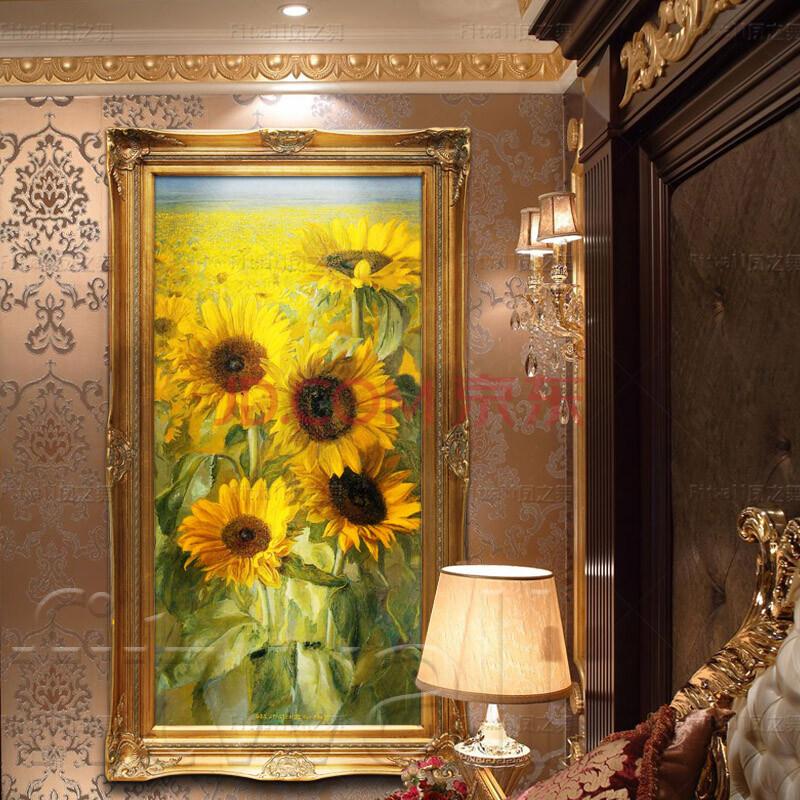 欧式手绘油画现代家居客厅餐厅玄关装饰画别墅壁炉有框挂画向日葵田园
