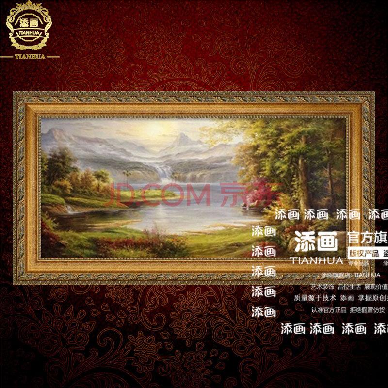 添画 纯手绘山水风景油画 欧式客厅沙发背景横幅装饰画 有框画 纯手绘
