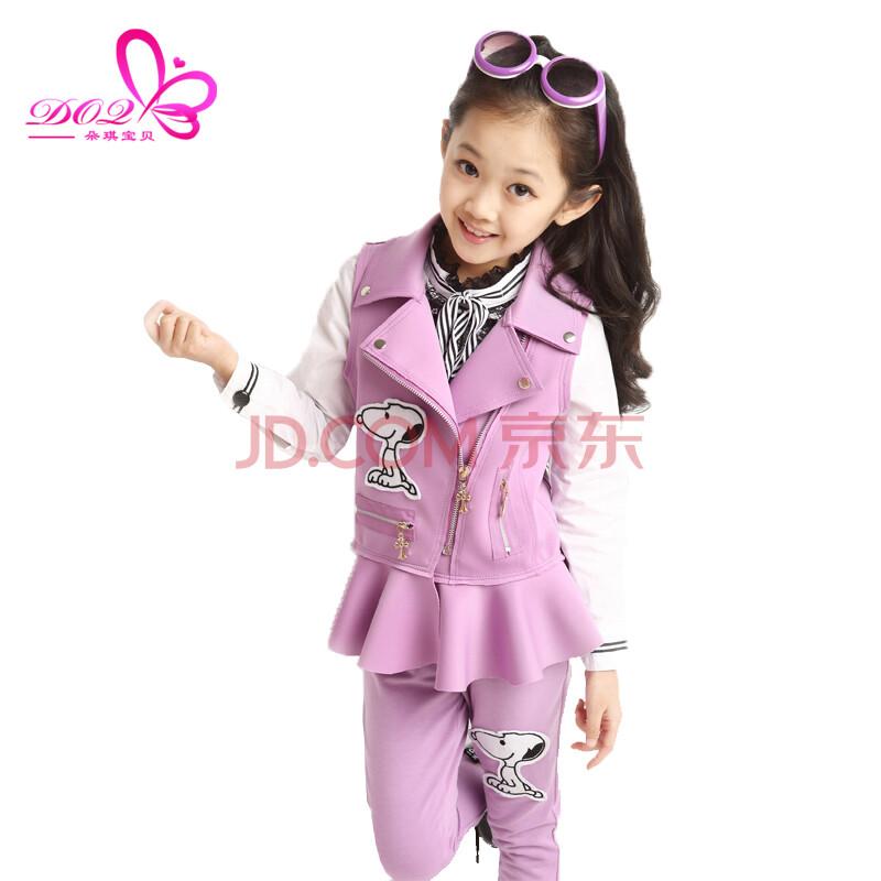 2014新款童装女童秋装套装