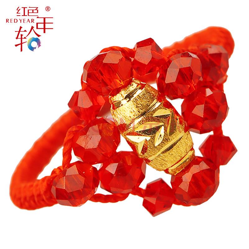 红色年轮999千足金黄金转运珠红绳人工水晶戒指本命年