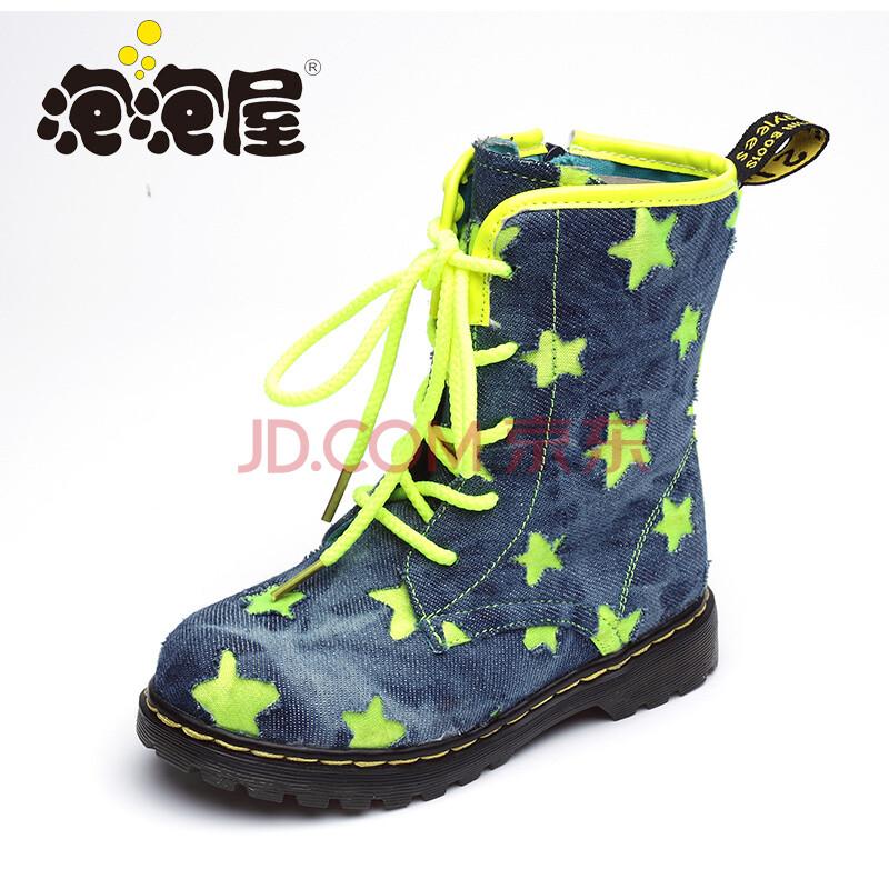 儿童靴子韩版牛仔