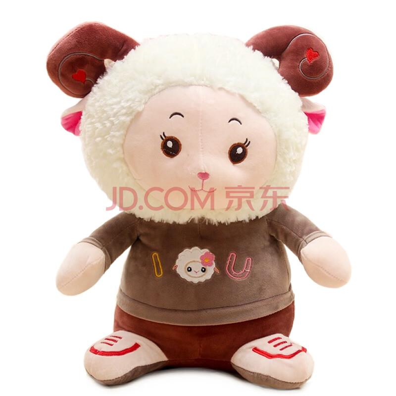 艺乐坊 羊年吉祥物公仔毛绒玩具可爱布娃娃玩偶 棕色羊 60厘米