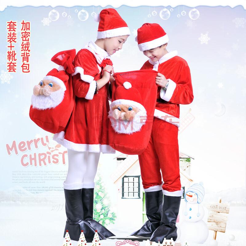 儿童圣诞节服装 男女童圣诞服饰 表演服套装 童装圣诞