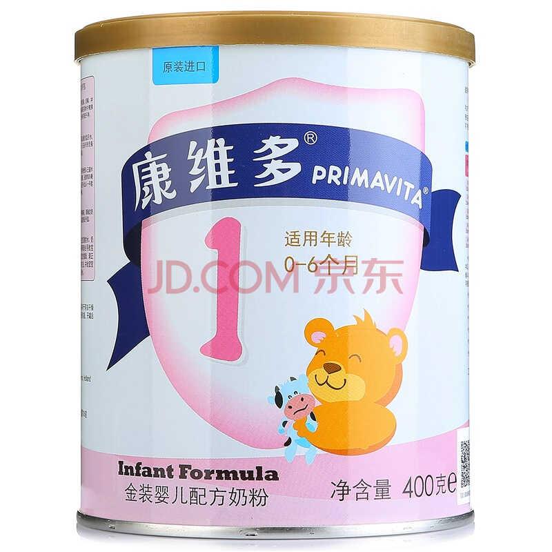康维多(Primavita)金装婴儿配方奶粉 1段(0-6个月婴儿适用)400克(荷兰原装进口)