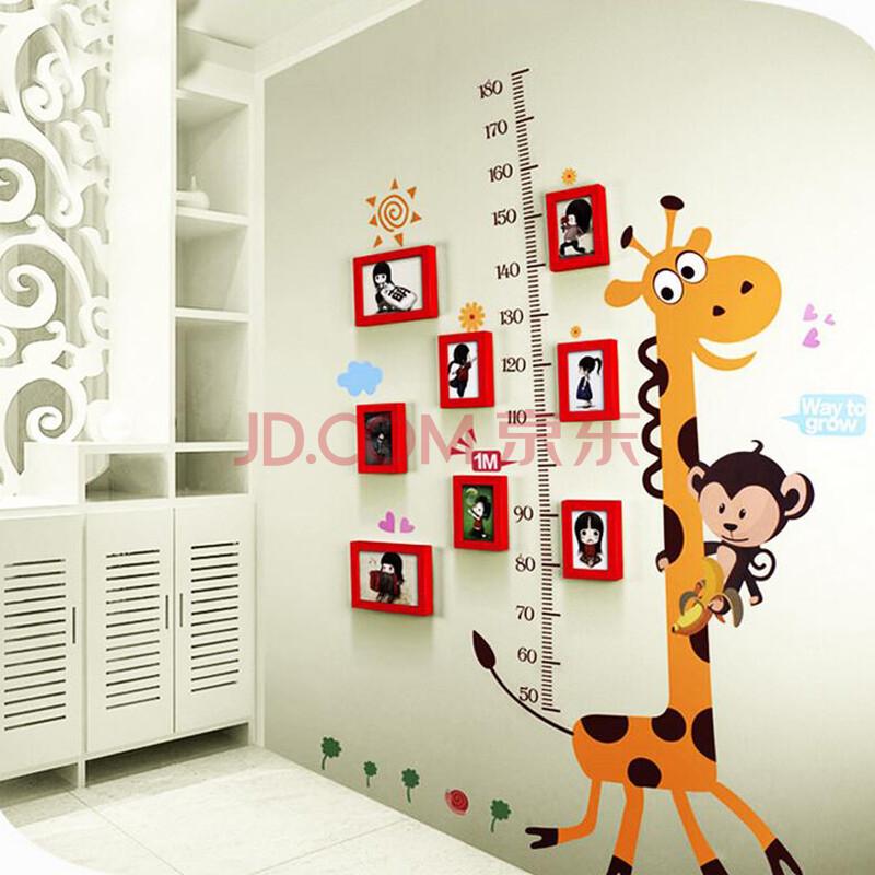 伤墙照片墙8框组合装饰oy015 红色 一套含6个五寸 2个七寸 长颈鹿墙贴