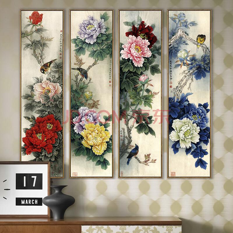 宝丽森竖屏大气装饰字画有框画客厅卧室书房现代新中式布艺挂画国画名图片