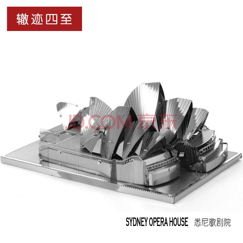 3d立体拼图金属模型拼装玩具益智diy手工制作创意礼品