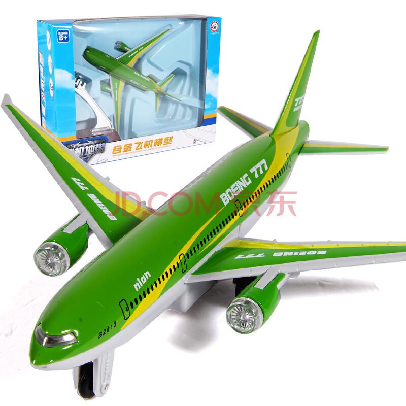 仿真a380航空客机飞机儿童玩具