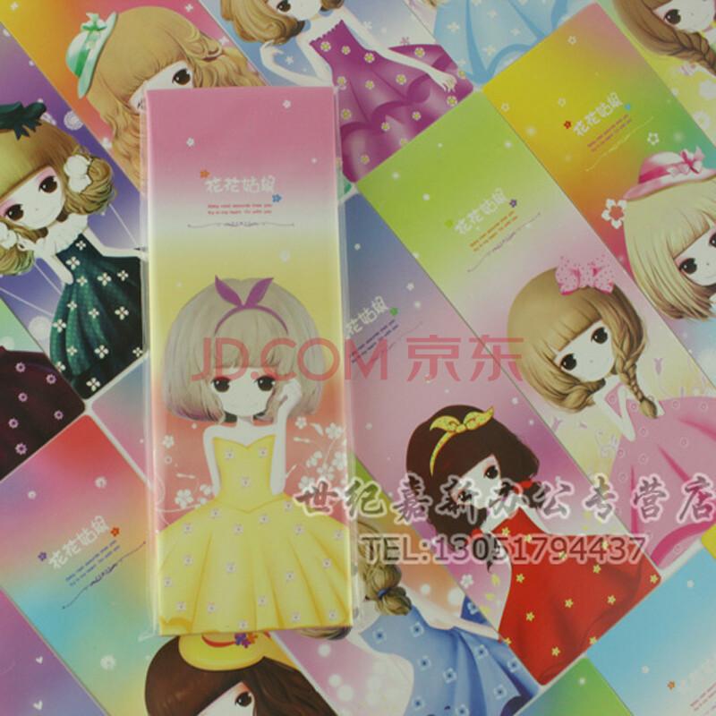 韩国创意 花花姑娘书签韩版明信片盒装书签学生 个性小学生小书签学习图片