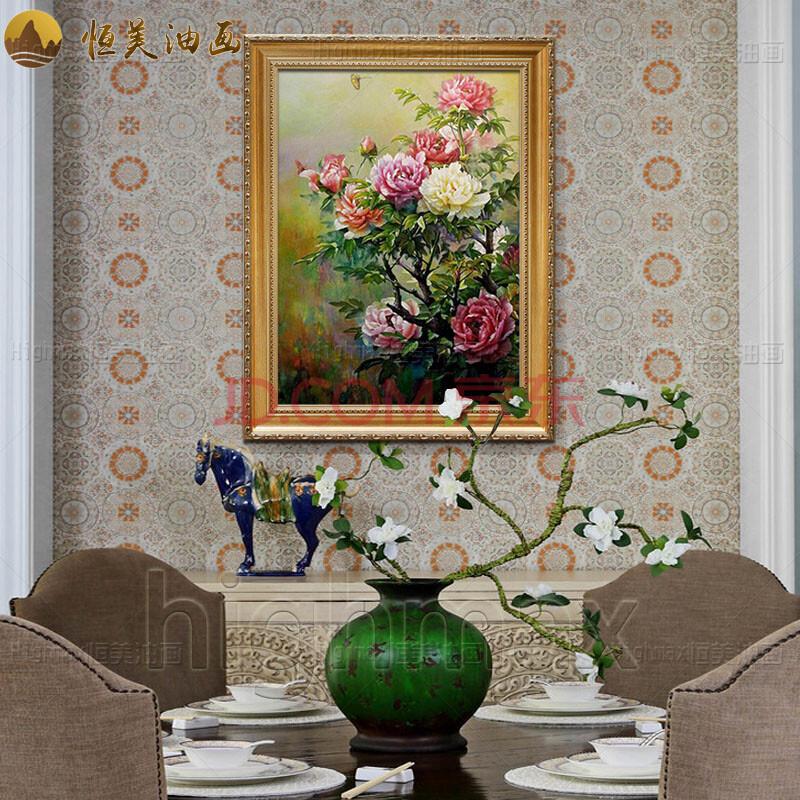 恒美 欧式手绘油画写实花卉mx9富贵牡丹花中式新古典客厅餐厅玄关过道