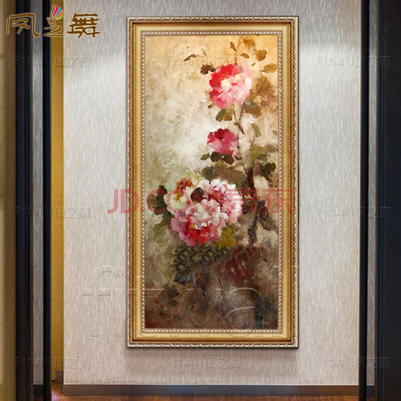凤之舞 有框手绘油画中式新古典玄关装饰画竖幅花卉油画别墅壁炉挂画