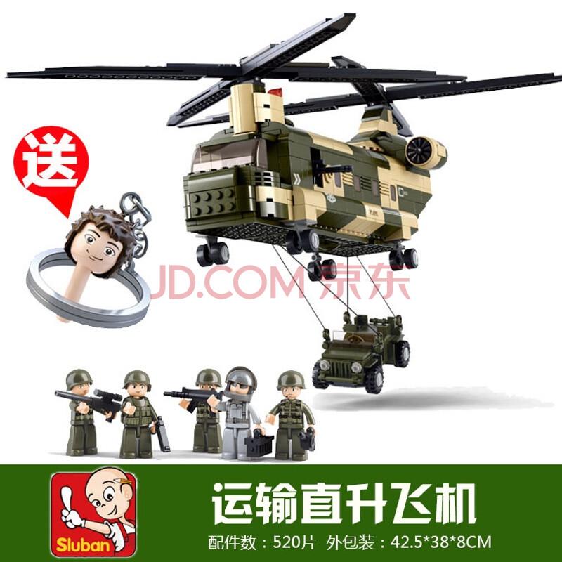 人仔偶坦克飞机拼装积木儿童玩具模型