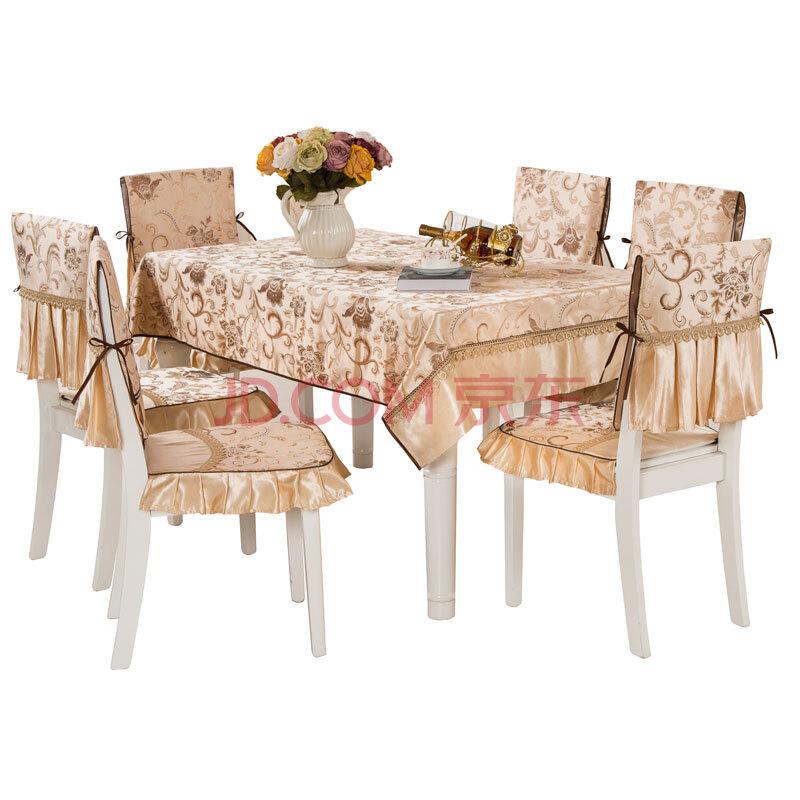 套椅垫坐垫餐桌椅套装 包邮 盛世繁华 椅垫 椅背&几把椅子数量拍几&图片