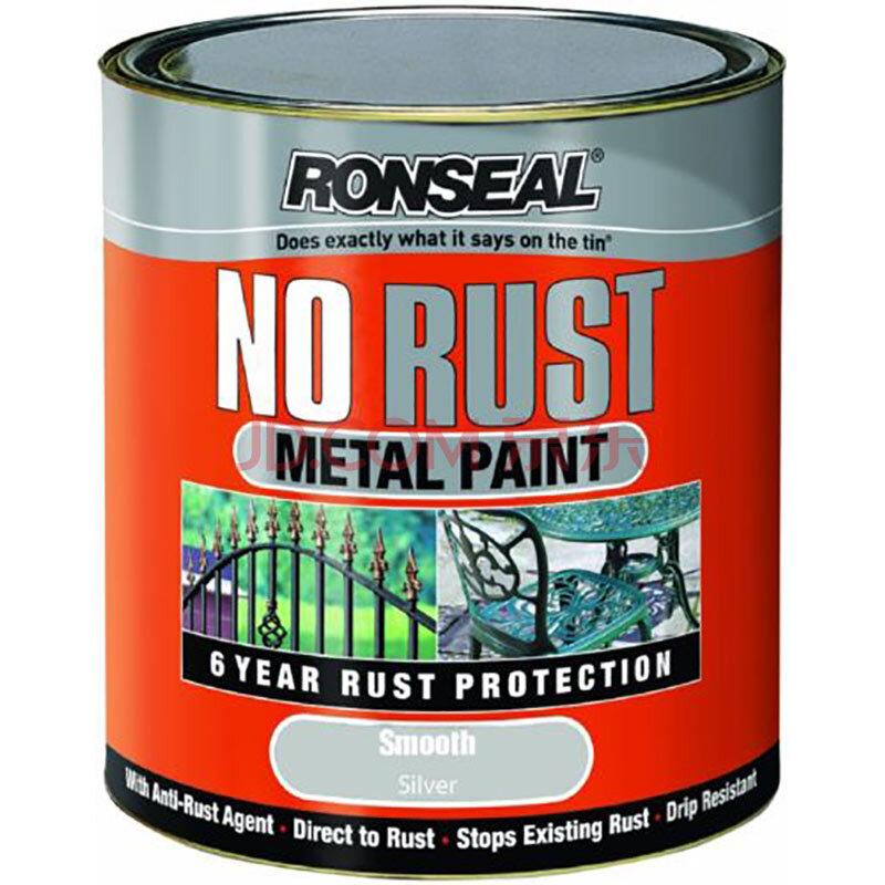 钢结构油漆包装