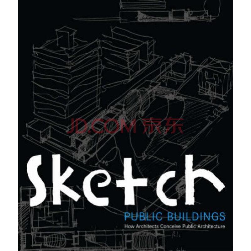 《公共建筑手绘图》【摘要
