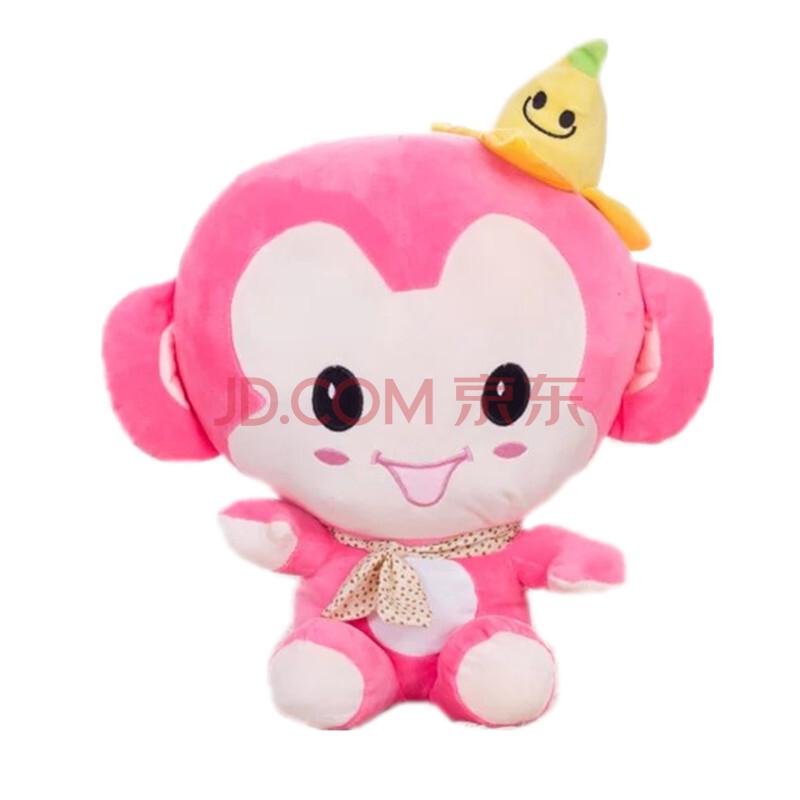 萌豆豆可爱香蕉猴子大嘴猴公仔 毛绒玩具布娃娃抱枕玩偶猴年吉祥物